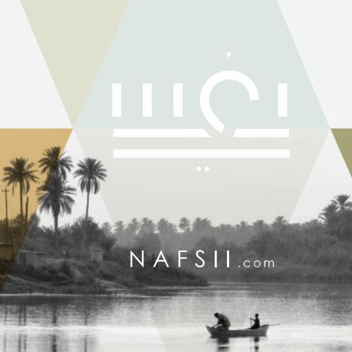 Nafsii.com